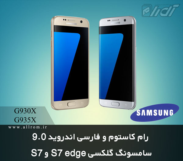 samsung-CustomRom-G930-G935