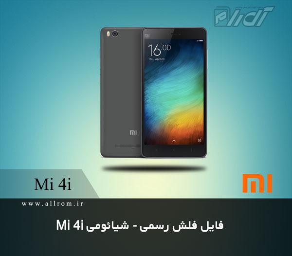 دانلود رام Xiaomi Mi 4i